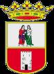 Escudo_Municipal_de_Dos_Hermanas